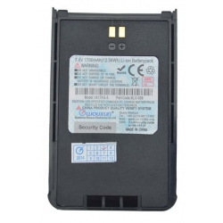 KGA-LIJON2 Wouxun Li-Ion akumuliatorių baterija